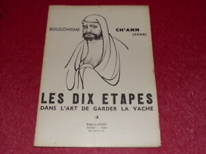 Robert-J-GODET-10-ETAPES-ART-DE-GARDER-LA-VACHE-BOUDDHISME-ZEN-Gurdjieff-EO-1948