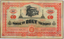 Obey Giant Shepard Fairey Art Poster Print Two Sides of Capitalism: Good Dollar