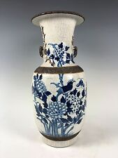 CHINESE CRACKLED BLUE AND WHITE VASE