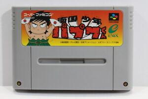 Nangoku Shonen Papuwa Kun SFC Nintendo Super Famicom SNES Japan Import I6761