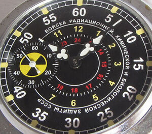 TROOPS RADIATION AND CHEMICAL DEFENSE Molnija USSR MILITARY Pocket watch 1980s
