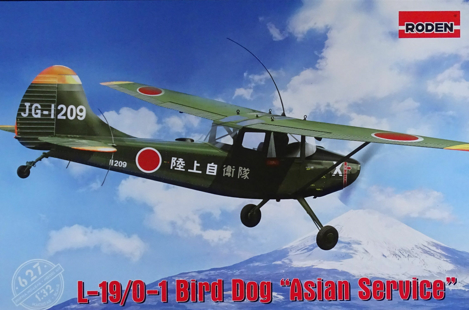 RODEN 627 Cessna L-19 O-1 Bird Dog in Asian Service in 1 32