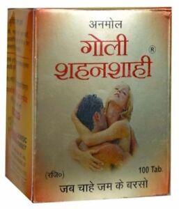 Other Sexual Wellness for Vigour,strength & Vitality Efficient Anmol Goli Shahanshahi
