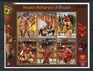 Bhutan 2015 MNH Atsara Acharya 6v M/S Drubthop Clown Masks Tschechus