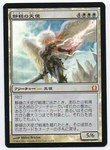 MTG Japanese Watery Grave Foil NM x1 Guilds of Ravnica