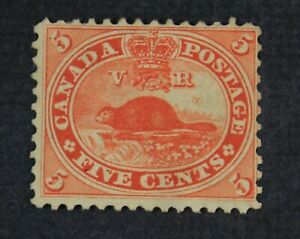 CKStamps: Canada Stamps Collection Scott#15 Beaver Unused NG Tiny Thin