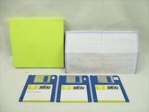 MSX-LIPSTICK-ADVENTURE-II-2-Rewriting-Disk-Msx2-2-3-5-2DD-TAKERU-Japan-0499-msx