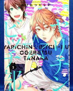 Yarichin Bitch bu Yarichin Bitch Club Comic Vol.1 //Japanese yaoi Manga  Japan