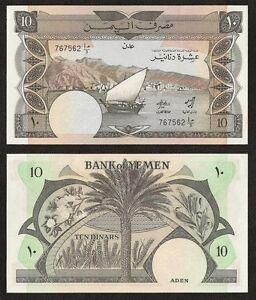 YEMEN DEMOCRATIC REPUBLIC 10 Dinars 1984 P-9a UNC Uncirculated