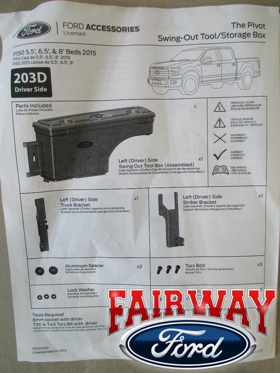 Ford VFL3Z-17N004-B Pivot Storage Box