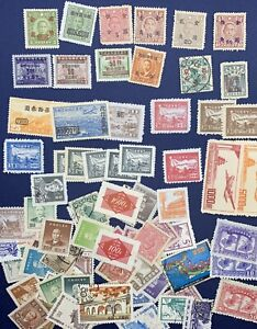CHINA STAMP LOT MARTYRS, OVPT, SUN YAT SEN, AIRMAIL & MORE 75 CHINESE STAMPS