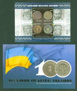 Ukraine-2018-Block-147-B-ungezaehnt-Politiker-Staatssiegel-Auflage-4000