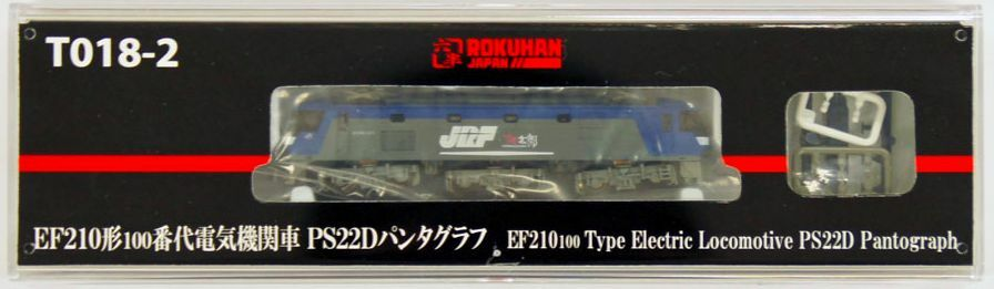 Rokuhan Rokuhan Rokuhan T018-2 Electric Locomotive Type EF210-100 PS22D Pantograph - Z e28678