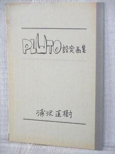 PLWTO-Art-Works-NAOKI-URASAWA-Design-Book-2009-Ltd