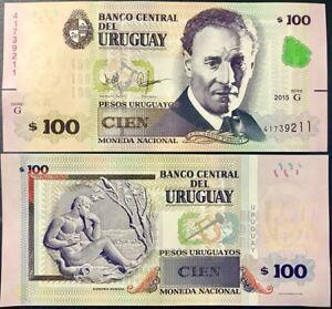 URUGUAY 100 PESOS 2015/ 2018 SERIES G P NEW DATE, BLIND MARK, MAP ...