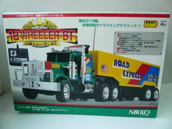 【AS-IS】NIKKO 【AS-IS】NIKKO 【AS-IS】NIKKO RADIO CONTROL CAR 18 WHEELER TRAILER BT 1 24 SCALE 32615e
