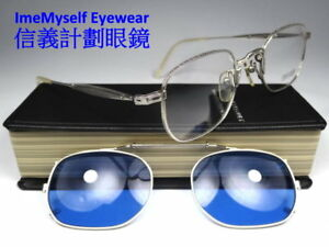 authentic promo codes various colors Details about [ ImeMyself Eyewear ] Matsuda Rare ! 10109 90's Clip-on  Vintage Sunglasses