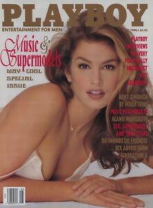 electra 1996