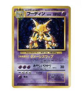 Rare Pokemon Card Holo Alakazam Base Set Collection 1//102 PSA Mint Original Foil