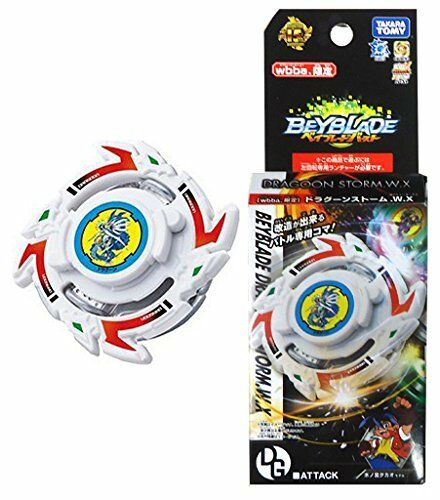 Beyblade burst wbba. Limited Limited Limited .W.X Storm Dragoon 4038e9