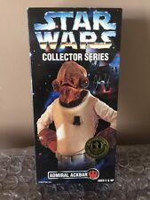 Star Wars 12 inch Collector Series - Admiral Ackbar - NEW IN BOX! Factory Sealed