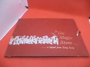 MAGIC STONE hong kong legend OLD VINTAGE BOOK tin hau CHINESE CINEMA FILM MOVIE