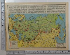 1941 Ww2 Map Soviet Russia Power Stations Oil Fields Iron Coal