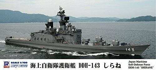 New New New Pit-Road Skywave J-74 JMSDF Submarine Ship DDH-143  Shirane  1 700 scale kit 1fb465