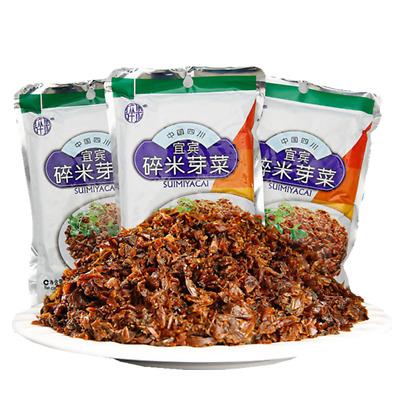 China sichuan yibin Pickled vegetable salted vegetable 100g*10bags四川宜宾特产宜宾碎米芽菜
