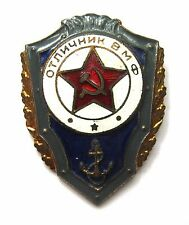 """""""Excellent Navy"""" Medal of the USSR."""