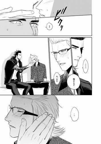 in the cube Gladiolus x Ignis CUBE Final Fantasy XV 15 YAOI Doujinshi NEW!