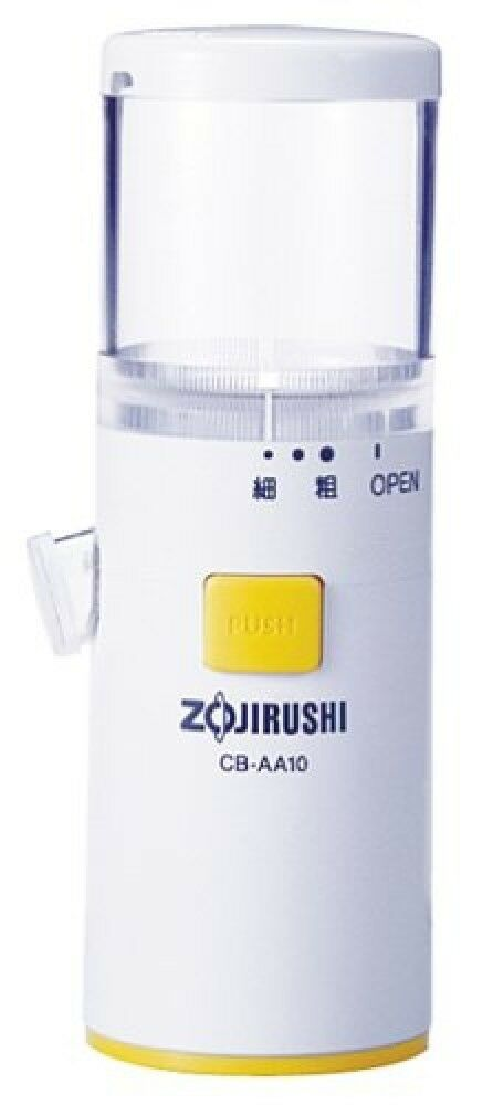 F S Zojirushi Sesame Seed grinder Blanc CB-AA10-WB du Japon