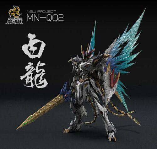 Motor Nuclear Mashin Hero Wataru  MN-Q02 Diecast Ryuoumaru New