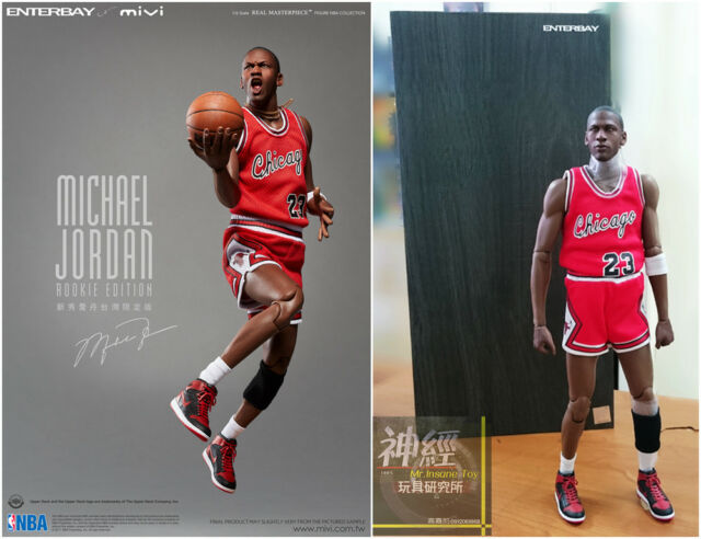 66eb3cb170964b ENTERBAY X TAIWAN Michael Jordan Rookie Limited Edition 1 6 ACTION FIGURE  NBA