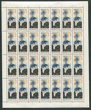 RUSSIA 1965 KAMTSCHATKA VULKANE VULKAN BOGEN ** VULCIAN SHEET MNH z1814