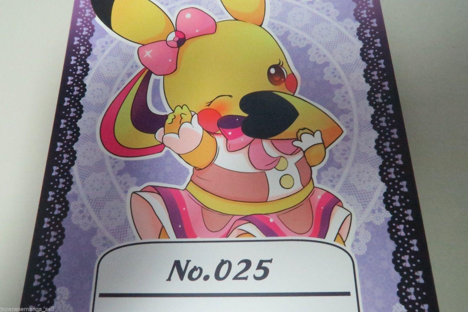 POKEMON Doujinshi Pikachu main (A5 20pages) Kajigurumi No25 No.025 furry kemono