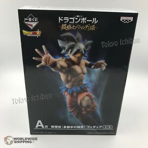 Ichiban Kuji Lot A / Dragon Ball Z Goku Ultra Instinct Banpresto Officiel 2018