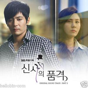 Hong Jong Hyun Dan Nana dating ti måter å fortelle om du er dating en sociopath