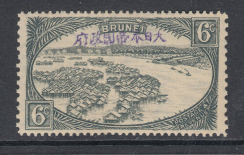 Brunei Sc N7 MNH. 1942 6c View of Brunei w Japanese Occupation ovpt, FVF