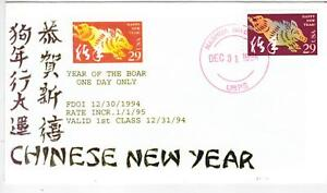 UNUSUAL-CHINESE-NEW-YEAR-OF-BOAR-29c-Rate-1994-VALID-2-DAY-Rate-Change-12-31-95