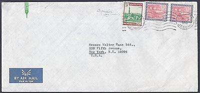 Briefmarken EntrüCkung Saudi-arabien 1973 Luft Post Abdeckung Frankierte Sg 925 & Paar 787 Selten Auf Mittlerer Osten