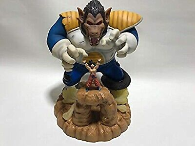 Dragon Ball Super Figure DBZ Oozaru Vegeta vs Son Goku Ichiban Kuji Figure F//S