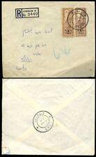 JERUSALEM 1948 ISRAEL PROVISIONALS 5m + 25m REGISTERED COVER