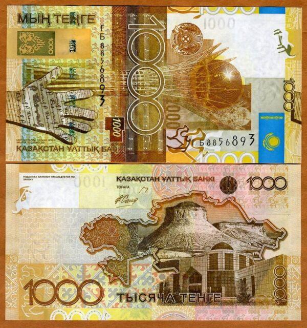 Kazakhstan, 1000 Tenge, 2006, P-30, UNC > Ornate
