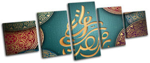 Arabic-Islam-Quran-Abstract-Religion-MULTI-CANVAS-WALL-ART-Picture-Print