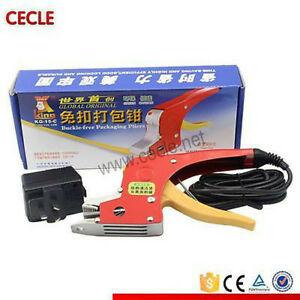 Manual-Handy-Strap-Tool-Electric-Heating-Welding-Strapping-Tool-Packing-Pliers