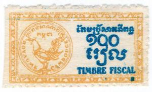 I-B-France-Colonial-Revenue-Cambodia-Duty-100R