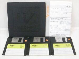 msx-NAMIDANO-CANVAS-Rewriting-Disk-TAKERU-Msx2-2-3-5-2DD-Japan-Game-2327-msx