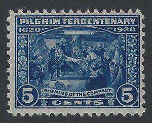 US Stamps - Scott # 550 - Mint OG Never Hinged                           (Q-230)