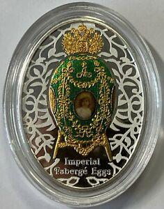 Niue-Island-1-Dollar-ALEXANDER-PALACE-FABERGE-EGG-2015-RARE